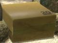P3 Cardboard Box Screenshot.png