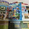 AppendixFamitsuJune2004.jpg