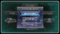 P3DX Prerelease Pause Menu Japanese.png