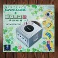 P2 Gamecube Bundle Front.jpg