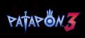 Patapon 3 logo.png