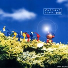 The cover of Pikmin Dance.