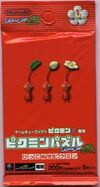Red Pikmin E-Card Wrapper.jpg