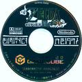 Unused Zelda disk P2 treasure.png