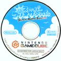 Unused Mario disk P2 treasure.png