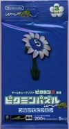 This is a wrapper for Blue Pikmin E-cards. It shows a Pellet Posy.