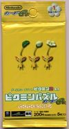 This is a wrapper for Yellow Pikmin E-cards. It shows a Yellow Pikmin.
