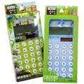 Pikmin calculator.jpg