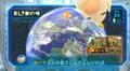 SS Drake world map menu.png