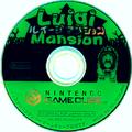 Unused LM disk P2 treasure.png