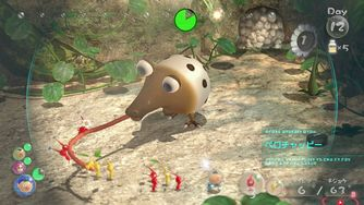 A Whiptongue Bulborb being scanned in an earlier version of Pikmin 3.