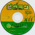 Unused Pikmin disk P2 treasure.png